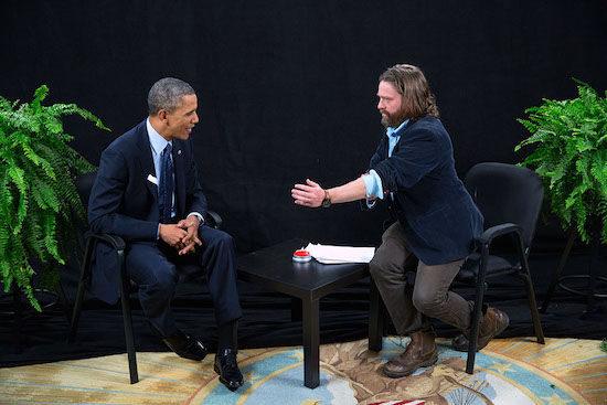 Between Two Ferns Small