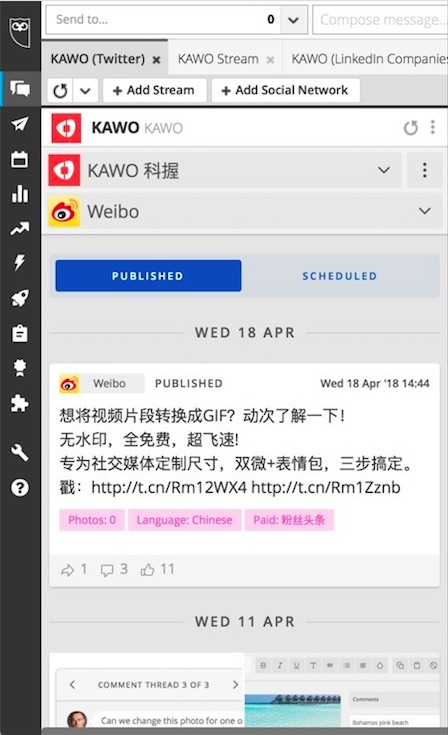 Kawo-screenshot-jpg.jpg#asset:91411