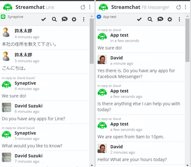 streamchat-app.jpg#asset:91426